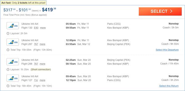 cheap flights paris - beijing